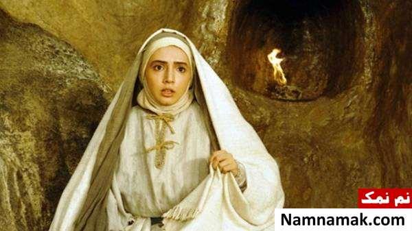 بازی شبنم قلی خانی در مریم مقدس