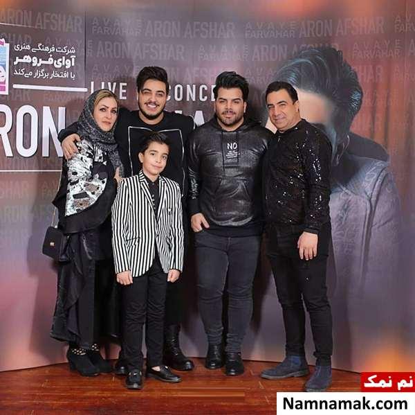 بیوگرافی آرون افشار و همسرش و زندگینامه این خواننده نام اصلی