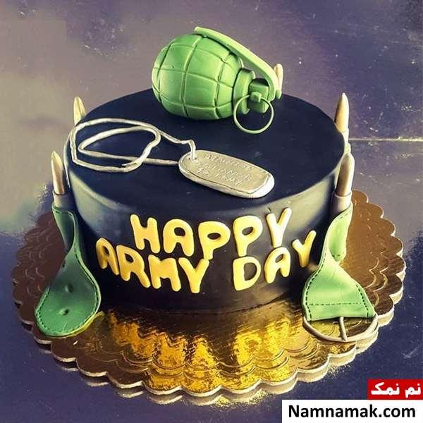 عکس کیک تولد روز ارتش